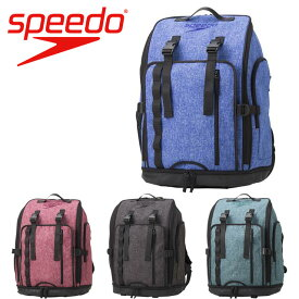 86afab39ed1 スピード speedo リュック バックパック ヘザード フルオープンスピードパック SE21903