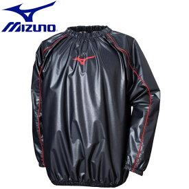 ミズノ トレーニング ウィンドブレーカーシャツ 汗出し MIZUNO 32ME9125 トレーニングウエア サウナスーツ ラミネート加工 ユニセックス 一般用