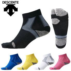 【12/11水9:59まで店内お得な商品多数♪】ネコポス デサント 靴下 メンズ レディース ランニングソックス 足袋 3D SOX DRANJB10 DESCENTE サブ4を目指すランナー向け タビ型 立体設計 機能ソックス