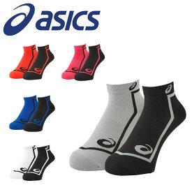 ネコポス アシックス 靴下 メンズ レディース アクセサリー 3093A026 asics 陸上 ソックス 2足組 吸汗速乾 男女兼用