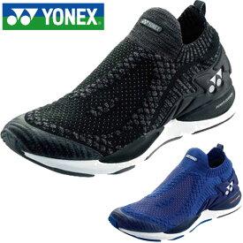 【12/9月 9:59までタイムセール開催♪】ヨネックス 陸上 ランニング シューズ セーフラン950メン YONEX SHR950M 靴 シューズ ランニングシューズ パワークッション ジョグ・ウォークモデル 一般用 ユニセックス メンズ