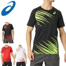 asics アシックス Tシャツ ランニング トレーニング 半袖 フィットネス 2091A075