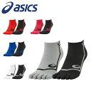 ネコポス asics アシックス 陸上 2足組 ソックス 5本指 靴下 すべり止め メンズ レディース 3093A027
