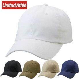 ユナイテッドアスレ カジュアル コットンツイルローキャップ UnitedAthle 967001 CAP ウェア アクセサリー 無地 シンプル ベーズボールキャップ メンズ レディース