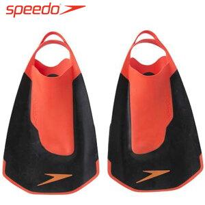 スピード 水泳 水中小物 FASTSKIN キックフィン speedo SD97A22 スイム ウエア サーモプラスチックラバー トレーニング プール 海 一般用 ユニセックス メンズ レディース