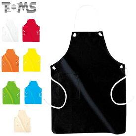 ネコポス トムス エプロン ユニセックス メンズ レディース 無地 ベーシックエプロン 定番 料理 作業 F ウェア トップス シンプル TOMS 00018