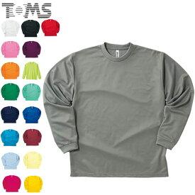 ネコポス トムス 長袖Tシャツ ユニセックス メンズ レディース 無地 ロングTシャツ ロングスリーブTシャツ L/S Tシャツ ロンT 4.4ドライ SS-LL ウェア トップス シンプル TOMS 00304B