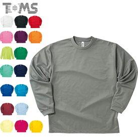 ネコポス トムス 長袖Tシャツ メンズ 無地 ロングTシャツ ロングスリーブTシャツ L/S Tシャツ ドライ 4.4ドライ 3L-5L ウェア トップス シンプル TOMS 00304C