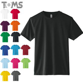ネコポス トムス Tシャツ ユニセックス メンズ レディース 無地 半袖Tシャツ ショートスリーブTシャツ S/S Tシャツ ドライTシャツ 3.5OZ SS-LL ウェア トップス シンプル TOMS 00350B