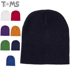 ネコポス トムス キャップ ユニセックス メンズ レディース 無地 ニットキャップ ニット帽 帽子 シンプルワッチ SW F ウェア アクセサリー シンプル TOMS 00728