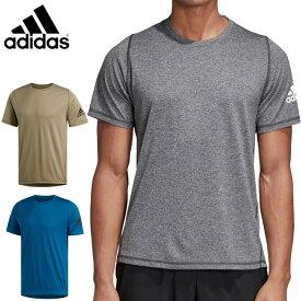 ☆ネコポス アディダス Tシャツ メンズ 半袖 M4T フリーリフトヘザーシャツ ジム トレーニング ドライ クルーネック FSK40 adidas 即日出荷 あす楽