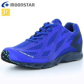 ムーンスター ジュニア シューズ スーパースター SS J882 ブルー 12288115 MS バネのチカラ 子供靴 スポーティで大人っぽい スニーカー 最軽量 運動靴