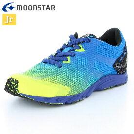 ムーンスター ジュニア シューズ スーパースター SS J884 ブルー 12288135 MS バネのチカラ 子供靴 軽量 爽やかなグラデーション スニーカー 運動靴