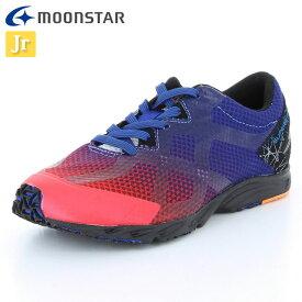 ムーンスター ジュニア シューズ スーパースター SS J884 マルチ 12288138 MS バネのチカラ 子供靴 最軽量 爽やかなグラデーション スニーカー 運動靴