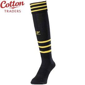 コットントレーダース ストッキング 社会人 大学生 高校生 中学生 靴下 ソックス スパッツ ラグビー アメフト 用具 小物 グッズ COTTON TRADERS CS96