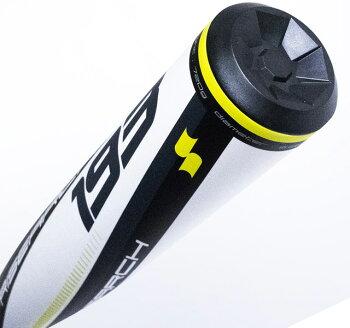 ☆エスエスケイ一般軟式バットライズアーチ野球反発力飛距離トップバランスSBB4014専用バットケー付き送料無料あす楽