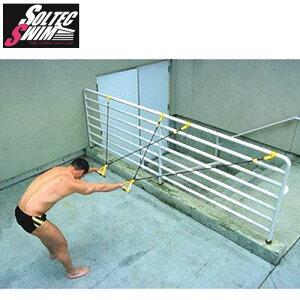 ソルテック ストレッチコード 水泳用品 トレーニング用品 4本からなるチューブ ブレスト専用 水中小物 水泳 スイム フィットネス トレーニング 筋トレ 練習 M 用具 小物 グッズ アクセサリー