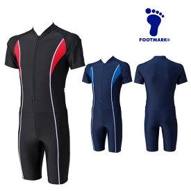 フットマーク メンズ 水着 水泳 フィットネス アクアスーツ オールインワン ジップアップ 全身 日本製 FOOTMARK 256455