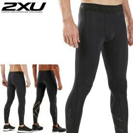 ☆2XU ツータイムズユー コンプレッション タイツ メンズ ロングタイツ MCS クロストレーニング 筋肉をサポート MA5365B 即日出荷 送料無料 あす楽