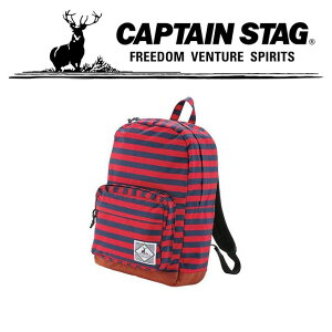 キャプテンスタッグ メンズ レディース アウトドア キャンプ バーナー BBQ リュックサック バッグ EF ボーダー デイパック 20L ユニセックス UP2530 CAPTAIN STAG
