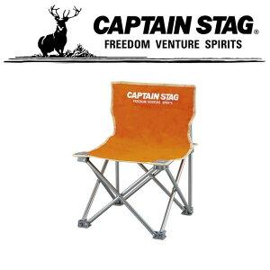 キャプテンスタッグ アウトドア キャンプ バーベキュー BBQ パレット コンパクト チェア ミニ イス 折り畳み M3918 CAPTAIN STAG