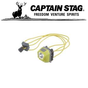キャプテンスタッグ アウトドア キャンプ バーベキュー BBQ トレッキング ミニデコ LED H&Cライト ヘッドライト クリップライト 2WAY ミニライト 電池 UK3013 CAPTAIN STAG