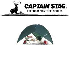 キャプテンスタッグ アウトドア キャンプ バーベキュー BBQ CS 3ポールシェルター UV 自立式 タープ コンパクト収納 UVカット キャリーバッグ付 UA0006 CAPTAIN STAG