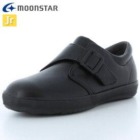 ムーンスター キッズ シューズ キャロット MS C2224 ブラック 12179156 MS モンクストラップ シンプルで服装に合わせやすい 洗えるインソール フォーマルシューズ