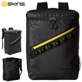 ☆スキンズ バッグパック リュック SKINS 数量限定 あす楽 即日出荷 SRY7601 ブラック 部活 通学 通勤 ボックス型 スクエア型