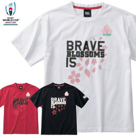 ☆カンタベリー ラグビーワールドカップ 2019 Tシャツ 半袖 メンズ グラフィックティー 日本代表 桜ロゴ VCC39415 canterbury あす楽 即日出荷 RWC2019 TEE