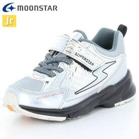 ムーンスター シューズ ジュニア スーパースター SS K916 シルバー 12290131 MS 子供靴 バネのチカラ ワイド設計 洗えるインソール 運動靴 ボーイズ向け スニーカー