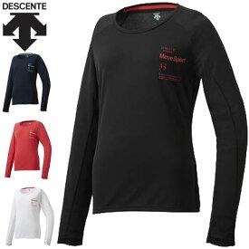 デサント Tシャツ メンズ サンスクリーンナガソデTシャツ 長袖Tシャツ ロングスリーブTシャツ L/S Tシャツ トップス ウエア 吸汗速乾 クーリング UVカット マルチスポーツ スポーツウエア フィットネス トレーニング S-XO DESCENTE DMMNJB51
