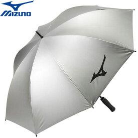 ミズノ アンブレラ メンズ レディース ユニセックス 傘 かさ カサ 軽量銀パラソル 晴雨兼用 UVカット カバー付 アクセサリー ウエア ゴルフ GOLF スポーツウエア トレーニング 運動 F MIZUNO 5LJY1922