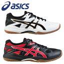 アシックス メンズ レディース バレーボールシューズ ROTE BREAK 幅広 ワイドモデル 靴 ユニセックス 1053A025 asics