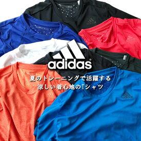 ☆ネコポス アディダス Tシャツ メンズ 半袖 クライマチル 涼しい着心地 冷感 暑さ対策 通気性 吸汗 速乾 GHM81 adidas 即日出荷 あす楽対応可