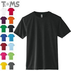 ネコポス トムス 半袖Tシャツ ユニセックス ジュニア キッズ ショートスリーブTシャツ 3.5OZ インターロックドライT 120150 S/S Tシャツ トップス ウエア 吸汗速乾 伸縮性 無地 シンプル スタンダード マルチスポーツ スポーツアパレル 120-150 TOMS 00350A