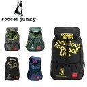 サッカージャンキー サッカー フットサル リュック 旅のお供+1 バックパック バッグ カバン メンズ レディース ユニセ…