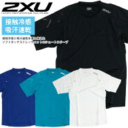 ☆半額ネコポス2XUツータイムズユーTシャツメンズ半袖接触冷感っ吸汗速乾トレーニングランニングストレッチタイトリフレクトMR6009A即日出荷軽量あす楽対応可
