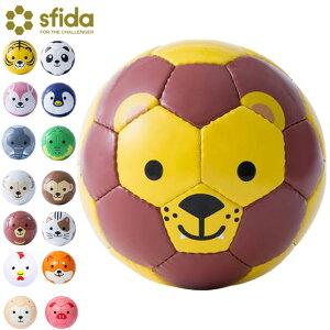スフィーダ サッカーボール ジュニア 一般 競技ボール FOOTBALL ZOO 1号球 球 BALL 動物 キャラクター アニマル ギフト プレゼント ファーストボール ミニボール インテリア サッカー フットボー