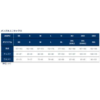 ☆アシックススウェットパーカーメンズプルオーバーフーディーロゴフード付き2031B012あす楽ブラックネイビーグレー