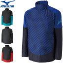ミズノ ジャケット メンズ レディース ユニセックス ウォーマー ウォーマーシャツ コート ロングスリーブシャツ L/S シャツ 中綿シャツ トップス アウター ウエア ハーフジップ スポーツアパレル サッカー フットボール トレーニング S-2XL MIZUNO P2ME9520