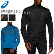 ☆アシックスランニングシャツ長袖メンズウィンドブロックハーフジップトップ防風性保温性フロントファスナートレーニング2011A464asicsあす楽