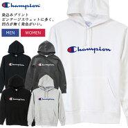 ☆チャンピオンパーカースウェットプルオーバーフード付きカジュアルロゴベーシック男女兼用C3-J117あす楽即日出荷