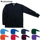 ネコポス コンバース ロングTシャツ メンズ ロンT 0S ロングスリーブシャツ 長袖Tシャツ ロングスリーブTシャツ L/S T…