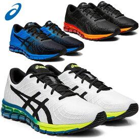 アシックス シューズ メンズ アスレチックシューズ 靴 スニーカー スポーツ 25.5-30.0 ウェア 運動靴 メンズシューズ asics 1021A104