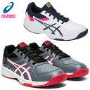 アシックス シューズ レディース テニスシューズ 靴 スニーカー テニス 22.5-26.0 オールコート用 グローバルレディス…