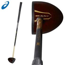 【12/9月 9:59までタイムセール開催♪】アシックス パークゴルフ クラブ クラシコ ベーシック-120 GGP120 asics 快適にプレーできるビギナー向けモデル