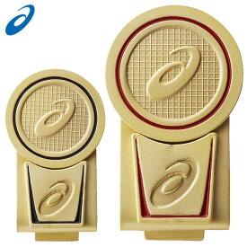 ネコポス アシックス パークゴルフ アクセサリー ピン付きマーカーセット GGP634 asics シャツにもキャップにも装着可能