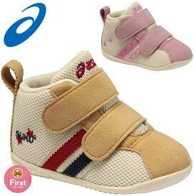 アシックス asics すくすく 子供靴 スニーカー ファーストシューズ コンフィFIRST MS 2 TUF113 05 0518