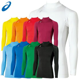 ネコポス アシックス (asics) ハイネックロングスリーブシャツ XA3809長袖Tシャツ